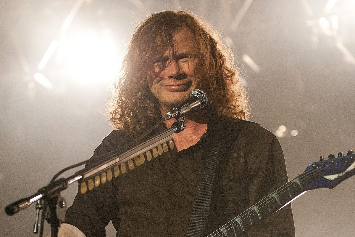 Dave Mustaine Shows Megadeth 'Mystery Bassist' for First Time in Cameo